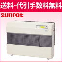 ☆*サンポットFF-9312G[-P]ガスFF温風暖房機[標準仕様][木造24畳/コンクリート38畳]【送料・代引無料】