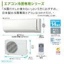 *コロナ/Corona*RC-V4018R-W エアコン 冷房専用シリーズ 冷房 11~17畳[RC-V4017Rの後継品]【送料・代引無料】