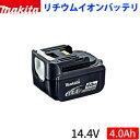 ショッピングマキタ *マキタ/Makita* BL1440 A-56574 14.4V 4.0Ah リチウムイオンバッテリ 充電器別売
