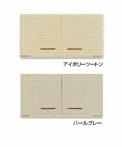 *ニッサンハロー*ST-60F/ET-60F 吊戸棚[フード用] 間口60cm【送料無料】