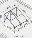 ノーリツ 321R 太陽熱温水器専用架台 陸屋根用 アンカー固定式