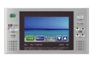 【送料・代引無料】[335]*パーパス*VR-7000D 浴室テレビリモコン タッチビジョン 地デジ対応