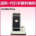 *コロナ*SV-1512B 半密閉式石油暖房機[業務用] 11.3kW 木造29畳/コンクリート40畳【SV-151Bの後継品】【送料・代引無料】
