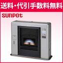 ☆*サンポット*UFH-703SX M FF式石油暖房機器 床暖房機能内蔵 木造18畳/コンクリート29畳【UFH-703SX Lの後継品】【送料・代引無料】