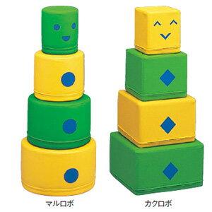 *コンビウィズ*KP-021マルロボ/KP-022カクロボ 積み上げて遊ぶソフトブロック