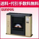 ☆*サンポット*UFH-703SX N FF式石油暖房機器 床暖房機能内蔵 木造18畳/コンクリート29畳【UFH-703SX Mの後継品】【送料・代引無料】