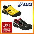 【送料無料】*アシックス* ウィンジョブ CP101 ワーキングシューズ 安全靴 スニーカー 作業靴 FCP101 ローカット フラップタイプ ワイド[3E相当]
