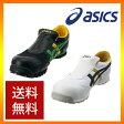 【送料無料】*アシックス* ウィンジョブ 36S ワーキングシューズ 安全靴 スニーカー 作業靴 FIS36S ローカット ワイド[3E相当]