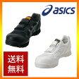 【送料無料】*アシックス* ウィンジョブ E30S ワーキングシューズ 安全靴 スニーカー 作業靴 FIE30S ローカット ワイド[3E相当]