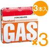 《送料無料セット》イワタニ カセットガス 3P CB-250-OR×【3パック】