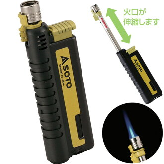 There is 《 stock. It is 》 more than correspondence 》 Shinfuji burner SOTO slide gas blowtorch ST-480 《 3,000 yen
