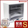 ニーダー、発酵器のオススメ商品「日本ニーダーPF102