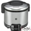 《送料無料》リンナイ ガス炊飯器 こがまる RR-035GS-D 炊飯のみ 0.5-3.5合炊き