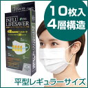 エコワン PM2.5対応マスク 高機能マスク インフルライフ...