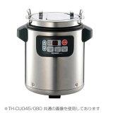 《》《代引料無料》 象印 (ZOJIRUSHI) 業務用 マイコンスープジャー TH-CU080