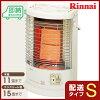 リンナイ ガス赤外線ストーブ R-852PMSIII(A) 木造11畳/コンクリート15畳 R-852PMS3《配送タイプS》