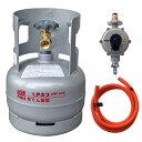 小型LPガス容器セット 2Kg【調整器+ゴムホース1.5m付 】[ガスボンベ][プロパン] 中国工業