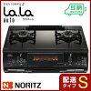 ノーリツ ガステーブル NLW2274ASQL/R La.La auto(ララオート) ブラックミラーガラス/ブラック ガステーブル 都市ガス プロパン:ノーリツ NLW2274ASQ