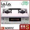 ノーリツ ガステーブル NLW2276AACSIL/R La.La auto(ララオート) シアーピンクアルミ/シルバー ガステーブル 都市ガス プロパン