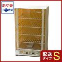 《送料無料》《在庫品/あす楽対応》大正電機 電子発酵器 SK-15