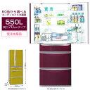 ★60色の中からお好みの色柄をお選びいただけます。パナソニック コーディネイトドア冷蔵庫 NR-J55CC 間口70cm 550L ※受注生産品【配送設置料無料!!※沖縄・離島を除く】【2P20Feb09】