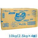 花王プロシリーズ ビック バイオ酵素 10kg(2.5kg×4袋)