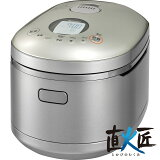 《即納/あす楽対応》リンナイ ガス炊飯器 直火匠 RR-055MST2(PS) 1〜5.5合炊き