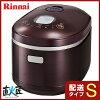 ガス炊飯器のオススメ商品「リンナイRR-055MST2(DB)