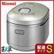《あす楽》リンナイ ガス炊飯器 直火匠 RR-055MST2(PS) 1〜5.5合炊き