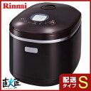 《送料無料》《在庫品/あす楽対応》リンナイ ガス炊飯器 直火匠 RR-100MST2(DB) 2〜11合炊き