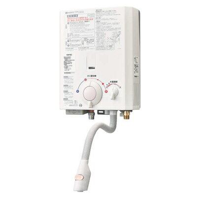☆*ノーリツ*GQ-531MW/GQ-531MWK ガス小型湯沸器 屋内壁掛設置型 元止め式[GQ-521MW/GQ-521MWKの後継品]