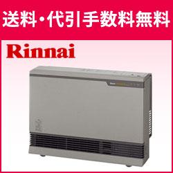 *リンナイ*RHF-1004FIII FF式ガス暖房機 9.21kW 木造24畳/コンクリート32畳【送料・代引無料】