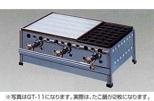 *正英[SHOEI]*GT-12 業務用たこ焼器 鉄板付 引出し無し
