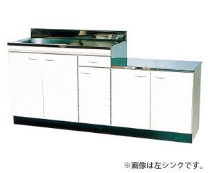 *ドルフィン*BKLG1800NG[R/L] 流し台 BKLシリーズ 間口180cm 水切りスペース50cm