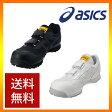 【送料無料】*アシックス* ウィンジョブ E31S ワーキングシューズ 安全靴 スニーカー 作業靴 FIE31S ローカット ワイド[3E相当]