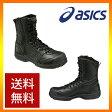 【送料無料】*アシックス* ウィンジョブ 500 ワーキングシューズ 安全靴 作業靴 FIS500 半長靴 ワイド[3E相当]