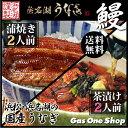 【送料無料】国産うなぎ 浜松・浜名湖鰻蒲焼&うな茶漬け 4人...