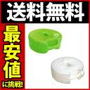 送料無料(20個セット)プラスチックフェンス/タンクベース(注水式)