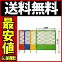 送料無料 プラスチックフェンス/プラフェンス/樹脂フェンス(サンコー三甲)  ※ご注文は5枚単位でお願いします