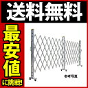 (送料無料) アルミキャスターゲート(Yタイプ)片開-高さ1.8m-巾4.8m