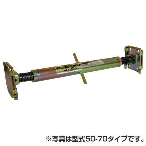 狭い開削工事に最適切梁サポートKM型(65-100)ホーシン[両ネジタイプ可動式][土留工事用材ジャ