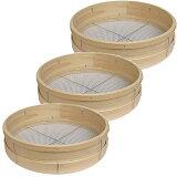 【】舗装用作業用具 木製曲げ輪ふるい 径36cm×高さ9cm 3個セット