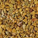 乾燥砂利 黄金(ごがね)(20kg)(5袋セット)マツモト産業 [個人宅宅配不可][エクステリア用材] [送料無料]