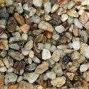 【送料無料】乾燥砂利 ヤマトざくら(20kg)(10袋セット)マツモト産業[エクステリア用材]