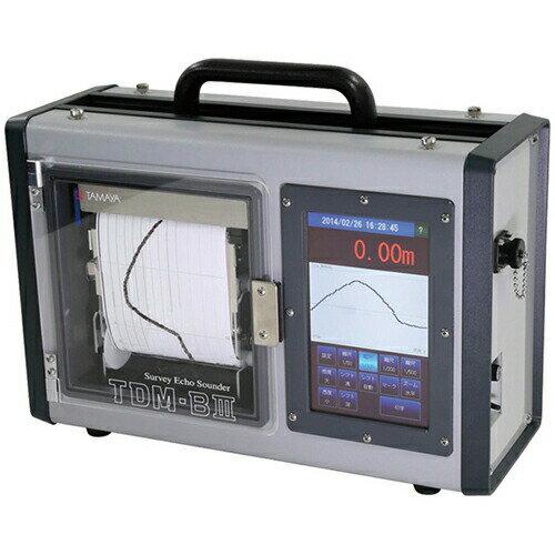 精密音響測深機 タッチパネル TDM-BIII [送料無料]