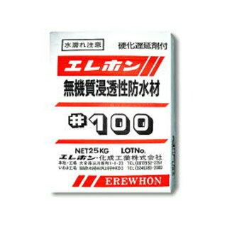 (送料無料:特価)無機質浸透性防水剤#100(25kg入)