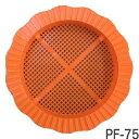 水抜きパイプ目詰まり防止器具 パイプフィルター【PF-75:透水マットなし】50個入×2袋 ホーシン 擁壁 石積み工事用材 送料無料