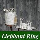 Ramiko 動物モチーフジュエリー ハンドメイドジュエリー シルバーリング 象さんの散歩 送料無料 シルバー磨き液のオマケ付き