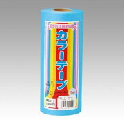 トーヨー 紙テープ 水 10個入り 113004【メール便不可】
