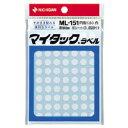 【メール便対象】ニチバン マイタックラベル 白 ML-151-5